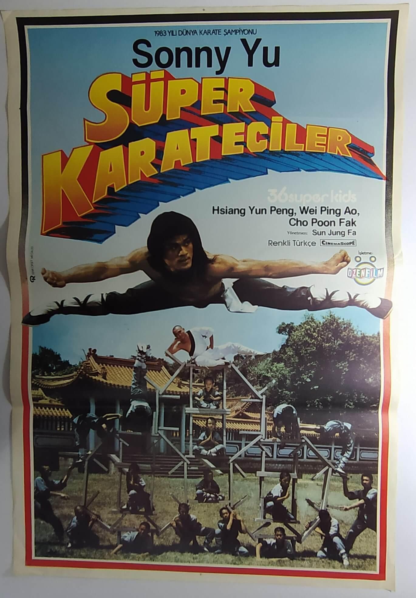 36 SUPER KIDS movie poster